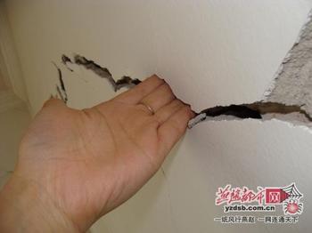 钢结构墙体出现裂缝