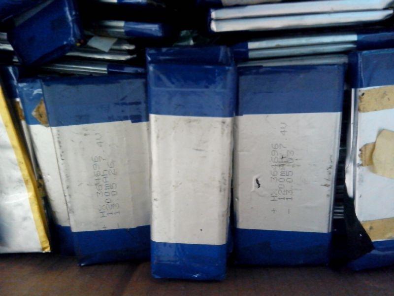 锂电池,18650电池,笔记本电池图片