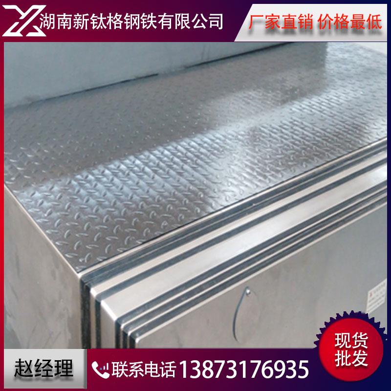厂家直销湖南花纹钢板,型材,板材,管材