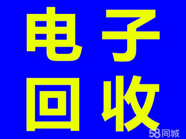 logo 标识 标志 设计 矢量 矢量图 素材 图标 640_480